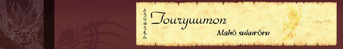 Touryuumon