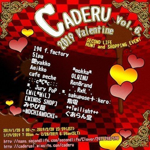 CADERU Valentine Jan 2019
